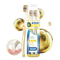 Oral-B 欧乐-B 金丝深洁超细软毛牙刷  2支 *6件