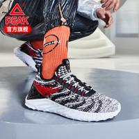 PEAK 匹克 态极科技 E91617H 中性款运动鞋 *2件