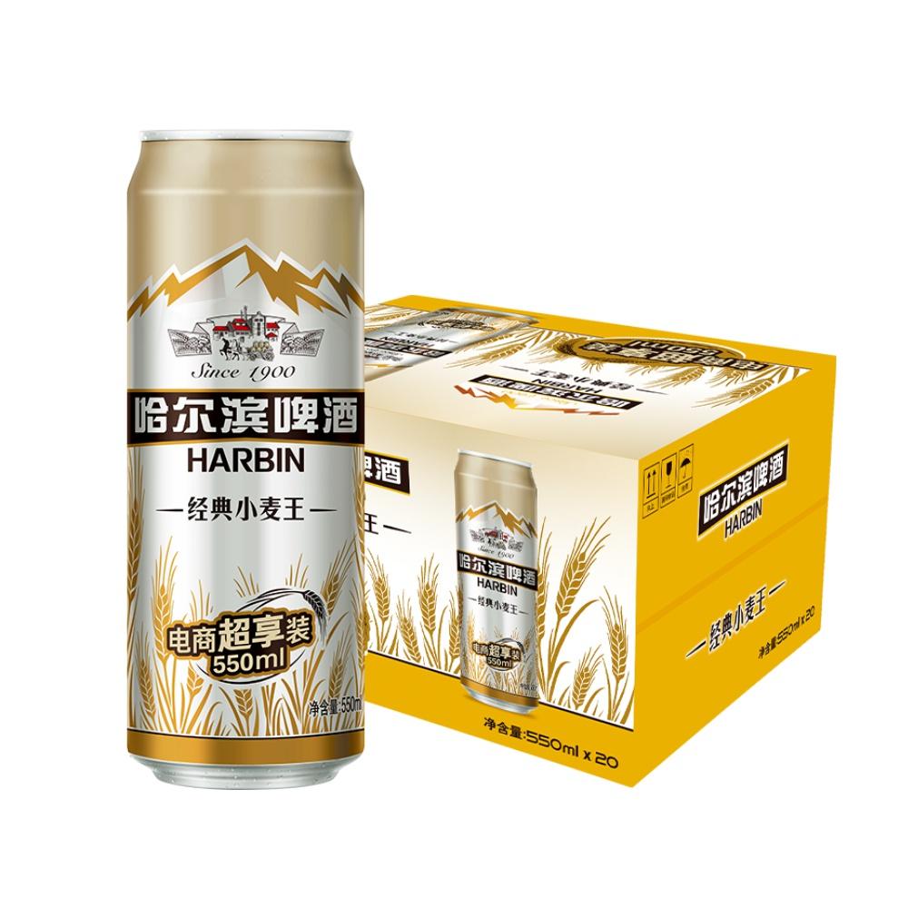 必买年货、88VIP、有券的上 : HARBIN 哈尔滨啤酒 经典小麦王 550ml*20听 *3件