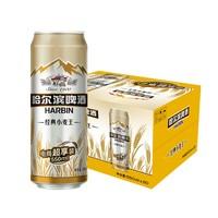 必买年货、88VIP、有券的上:HARBIN 哈尔滨啤酒 经典小麦王 550ml*20听 *3件