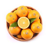 宏辉果蔬 十八臻橙 赣南脐橙  单果约200g以上  5kg装 *2件
