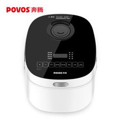 奔腾 POVOS IH 电磁加热电饭煲电饭锅 4升多功能智能定时预约DFB40-BT01