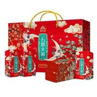 柴火大院 五常稻花香米 当季新米 中国潮年货节礼品 企业礼盒(1kg*5盒 )
