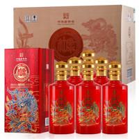 京东PLUS会员:BAISHUIDUKANG 白水杜康  52度浓香型白酒 500mL*6瓶