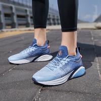 华晨宇心选 男款跑步鞋男鞋ARHQ109舒适减震运动鞋男畅销