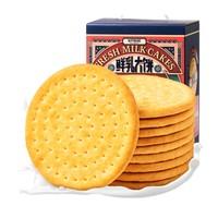 三只松鼠大饼1kg+豆本豆红枣豆奶250ml*24+豆本豆豆奶250ml*24盒+薯片90g+凑单品 +凑单品