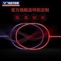 VICTOR/威克多 羽毛球拍单拍碳纤维进攻类羽毛球拍 突击系列 TK-7