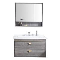 家田 洗手盆柜套装 棕灰色80cm 双抽配对开门智能镜柜