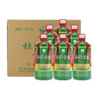 京东PLUS会员:杜酱 荷花酒 53度 500ml*6瓶