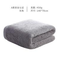 grace 洁丽雅 纯棉成人加厚浴巾 140*70cm  450g