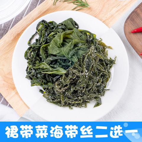新鲜盐渍裙带菜海芥菜海白菜嫩火锅韩式海带汤海带丝细丝含箱5斤