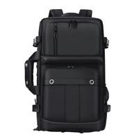 男士背包双肩包男多功能户外旅行背包男超大容量