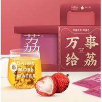 必买年货:Teapotea 茶小壶 冻干荔枝花果茶茶包 3盒