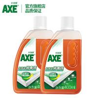 AXE 斧头牌 多用途消毒液 400ml*2瓶