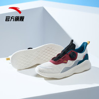 ANTA 安踏 912045520 男士运动鞋
