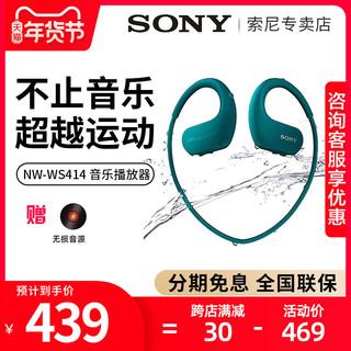 Sony/索尼 NW-WS414 MP3播放器运动跑步水下游泳耳机一体式防水