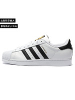 阿迪达斯(adidas)男鞋女鞋运动贝壳头休闲鞋C77124