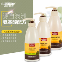 Sunbath 沐浴阳光 氨基酸洗发露护发素沐浴露套装 500ml*3瓶