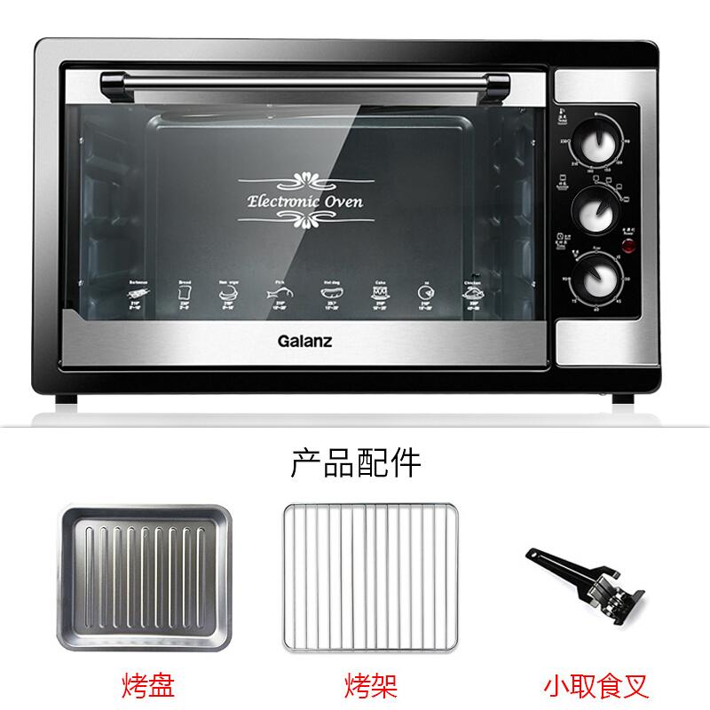 Galanz 格兰仕 KWS1538J-F5N 全自动电烤箱 黑色 38L