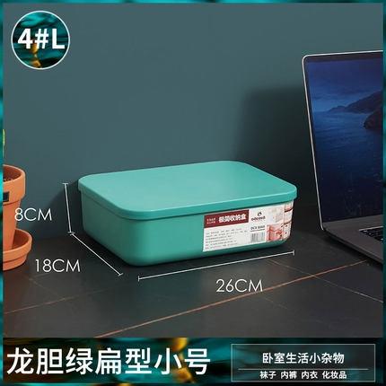 稻草熊 收纳盒 26*18*8cm