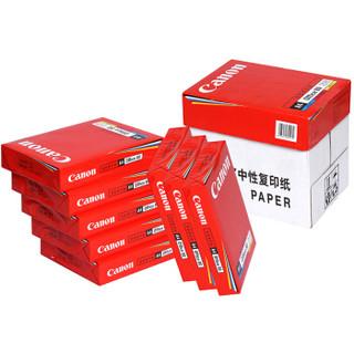 佳能(CANON)A4 80G复印纸 500张/包  5包一箱