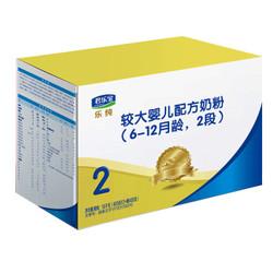 JUNLEBAO 君乐宝 纯金装GOLD 较大婴儿配方奶粉 2段 1600g