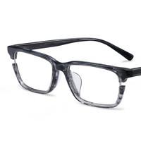 TAPOLE轻宝 缺口设计眼镜架复古近视眼镜框可配度数 Tony Stark