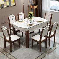 恒兴达 实木餐桌椅组合 胡+白-钢化玻璃 1.35m (一桌六椅)