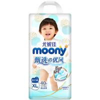 moony 尤妮佳 裤型纸尿裤  甄选小风铃  XL40