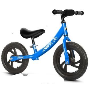 FOREVER 永久 儿童平衡车 发泡轮