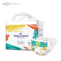 angelchoices 天使之选 艺术家系列 婴儿纸尿裤 XXL20片