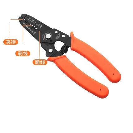 GREENER 绿林工具 单色柄剥线钳 6.5寸