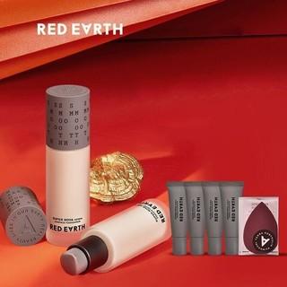 日本进口red earth红地球养肤粉底液控油持久遮瑕保湿精华粉底霜
