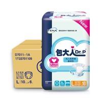 Dr.P 包大人 经济基础型成人纸尿裤 L号 60片(腰围:90cm-140cm) *3件