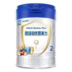 Abbott 雅培 铂优恩美力 较大婴儿配方奶粉 2段 900g