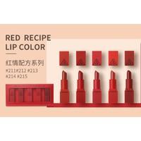 3CE迷你口红套装套盒礼盒5支装小样口红多色可选