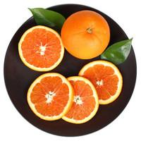 京觅 中华血橙 红肉脐橙2.5kg+澳大利亚丑橙 3kg*3件 +凑单品