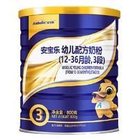 天猫U先:Anbolac 安宝乐 OPO系列 澳洲原装进口婴幼儿奶粉 3段 800g
