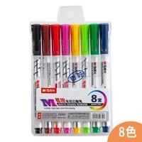M&G 晨光 AWMY2301 彩色白板笔 8色装