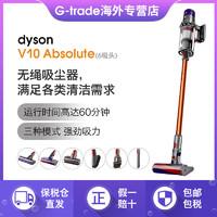 Dyson戴森 V10 absolute家用手持吸尘器6吸头 三插头