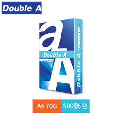 DoubleA 达伯埃 A4复印纸 70g 500张/包 单包装