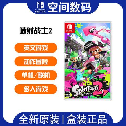 Nintendo 任天堂 Switch卡带《喷射战士2》英文