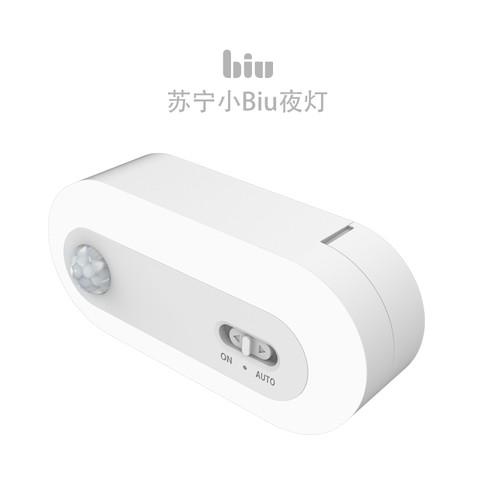 苏宁小Biu SH-YD02 智能感应夜灯 电池款