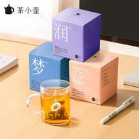 Teapotea 茶小壶  3口味无糖果茶包袋泡茶 108g