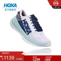 HOKA ONE ONE男卡奔X碳板竞速公路跑步鞋 Carbon X减震透气运动鞋 云雾灰/迷夜蓝 8.5/265mm