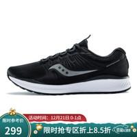 Saucony索康尼 INFERNO炽焰 网面透气舒适轻量缓震男跑鞋运动鞋S40035 黑 42.5