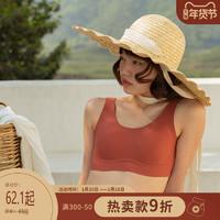 靴下物运动文胸女夏季薄款大胸小胸聚拢一片式无痕内衣胸罩 *5件