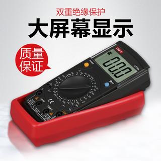 优利德UT39A/B/C/E 万用表数字高精度数显表多功能电压电流测量表