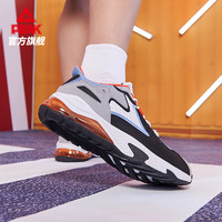 匹克休闲鞋男气动科技透气舒适运动休闲鞋轻便复古百搭潮流老爹鞋