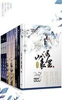 《晋江大神Priest经典作品合集》(套装10册)